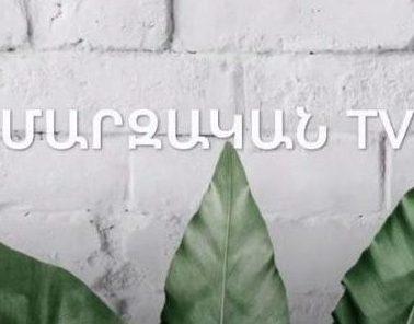 Հարավային մարզական TV #5
